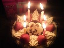水山瑠美の日記-2009070222500002.jpg