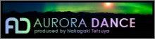 オーロラのツアー・写真・イベント・講演ならオーロラダンス