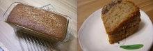 31歳からのスイーツ道#-あずきのケーキ@手作り
