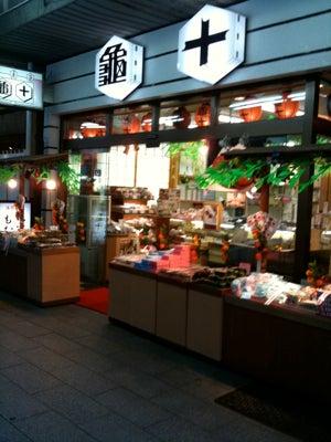 zakka cafe *joujou* -tanabata03