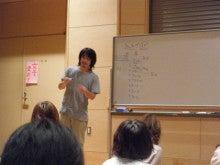 拝啓、アシュタンガ ヨガ (ヨガドア公式ブログ)-WS