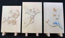 第20代茨城県商工会青年部連合会会長の奮闘記-woodpuzzle