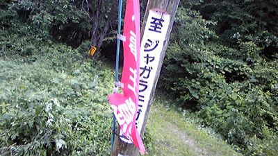 God Bar-別館2-標識