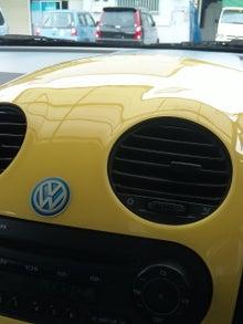 とり天まいうーのブログ-台車3
