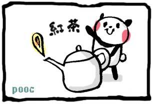 ぷくぷくな日々-紅茶