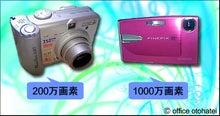 渡敏宏のデジカメ写真教室・音羽亭-024