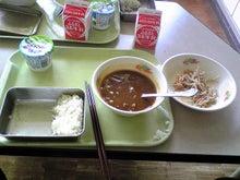 緑環堂のスローライフ-kyuusyoku