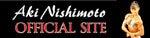 西本朱希オフィシャルブログ「朱鬼」Powered by Ameba-official