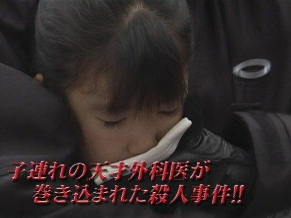鳩村周五郎闇のカルテ2予告