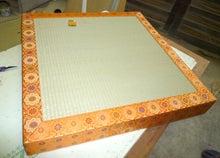 true-茵の飾り畳