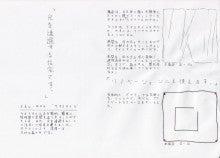 shu-mae-9huka