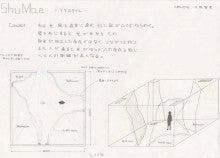 shu-mae-9kubo