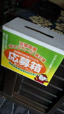 但馬の小京都 出石  手打ち皿蕎麦『入佐屋』の瓦版-090711_154945.jpg