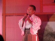 鈴木拓雄ブログ-山崎貞人さん