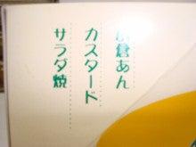 鯖江の田中眼鏡のおすすめ福井観光