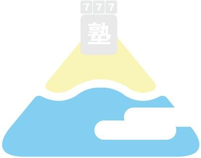 福田敏也 オフィシャルブログ PEACE! Powered by Ameba-777