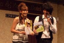 藤本美貴オフィシャルブログ「Miki Fujimoto Official Blog」powered by Ameba-会見
