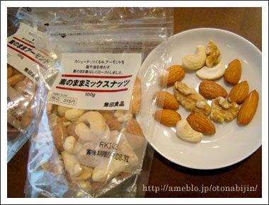 無印良品 ぶどうのクッキー 02478810 良品計画 ...