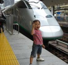 幸せな日々☆-200907041