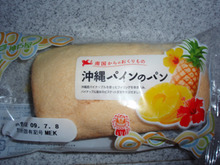 菓子パン・料理日記