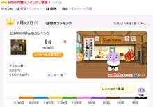ココチいいLifeStileへの入口でありたい・・・・・・         大阪市東淀川区上新庄のココチ不動産代表blog