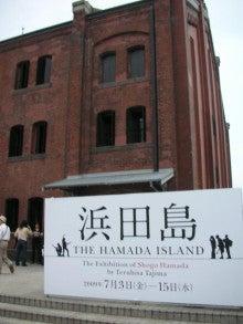 ブログで、お小遣い。アフィリエイトに挑戦!!-hamadajima