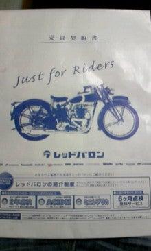 にゃ~のローキン日記-090713_2008~01.JPG