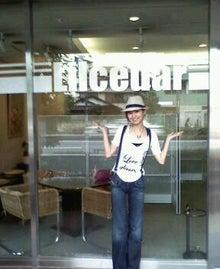 阪井あゆみオフィシャルブログ「Are You Me?」Powered by Ameba-P2009_0712_163820.JPG