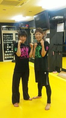 岡田敦子オフィシャルブログ「a2ko's blog」Powered by Ameba-090713_211806.jpg