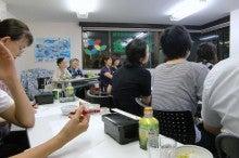 幼児教育・保育研究会のブログ-第1回幼児教育・保育研究会