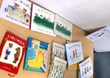 幼児教育・保育研究会のブログ