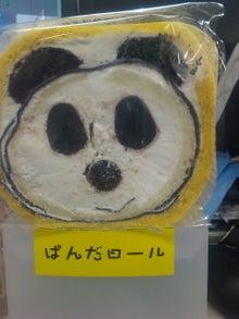 きままにぐうたら生活-パンダケーキ