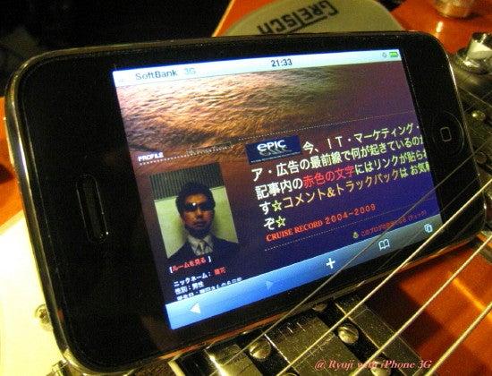 ∞最前線 通信-iPhone 3G