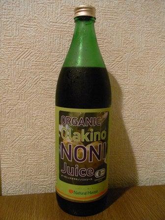 cinnamon log-noni juice