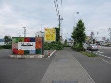 那賀川興産の物件案内-マース02