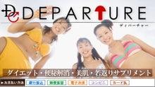 すっきり姫 インフィ-ボディメイク ダイエット 夏本番サプリメント