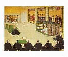 猫の後ろ姿 55 皇国史観と日本美...