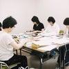 エコライフDAY2009一日エコ家計簿の画像