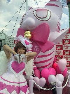 中川翔子 オフィシャルブログ Powered by Ameba-090716_134245.jpg