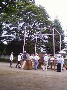 ワタシきれいドットコムblog-P2009_0718_112212.JPG