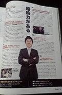 渋谷区 恵比寿 の駅前 税理士のブログ-2009062618040000.jpg