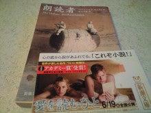 丸山圭子オフィシャルブログ「丸山圭子のそぞろ喋歩き」 Powered by アメブロ-CA390268.JPG