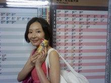 小林愛 ヨガ(インストラクター)モデル・mana日記ブログ-SA3E0040.jpg