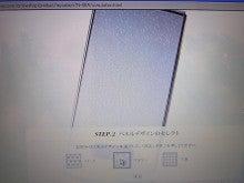 入江未悠オフィシャルブログ Happy Days Powered by Ameba