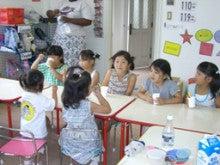 完全英語で保育! バイリンガルを育てる幼稚園 ズー・フォニックス アカデミー伊勢校 / 三重県