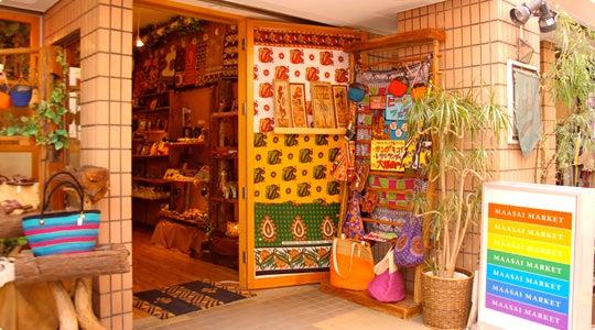 ヒデとマサイマーケットのブログ-shop_01