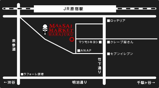 ヒデとマサイマーケットのブログ-shop_map