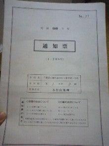 yukari diary-MA320238-0001.JPG