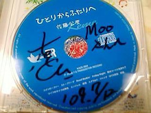 ワークライフバランス 大田区の女性社長日記-CD