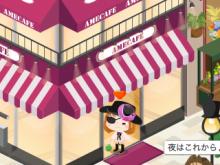 千秋オフィシャルブログ 苺同盟 Powered by アメブロ-未設定